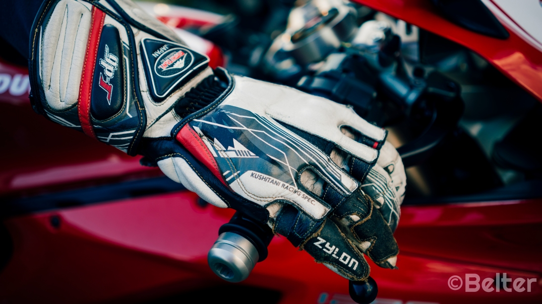 Kushitani GPR-6 Racing Gloves in Special Edition White