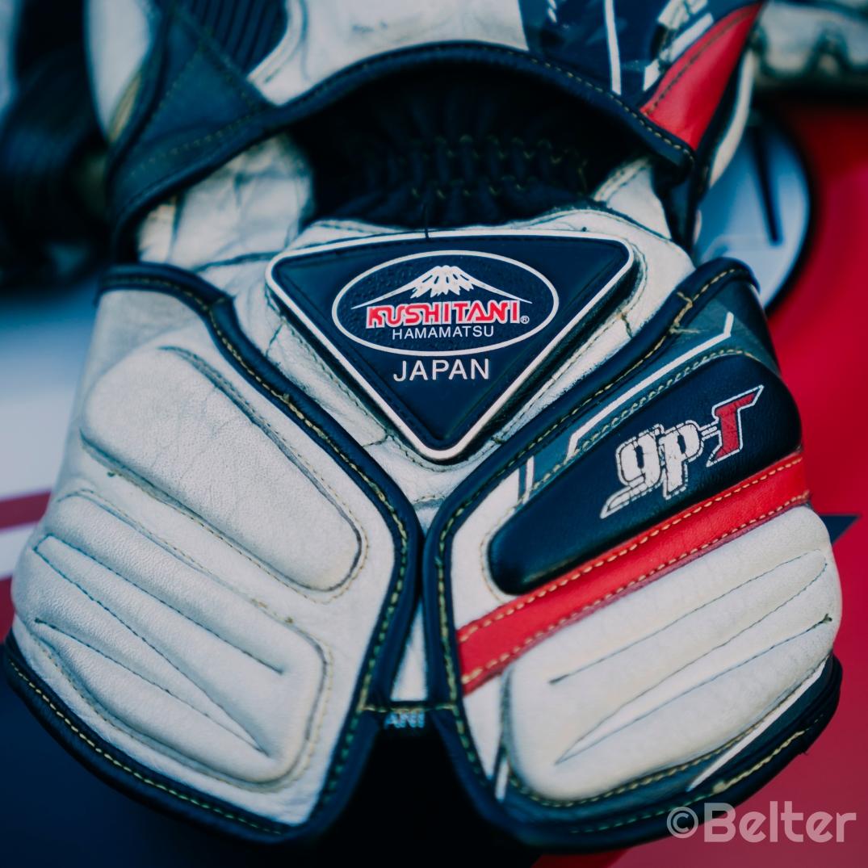 Kushitani GPR-6 Racing Wrist Protection.